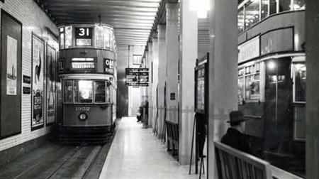 metro antigo