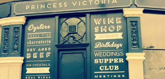 Princess-Victoria-London